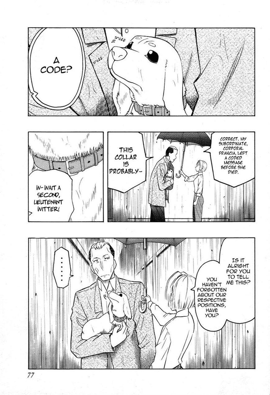 Pumpkin Scissors 27 Page 1