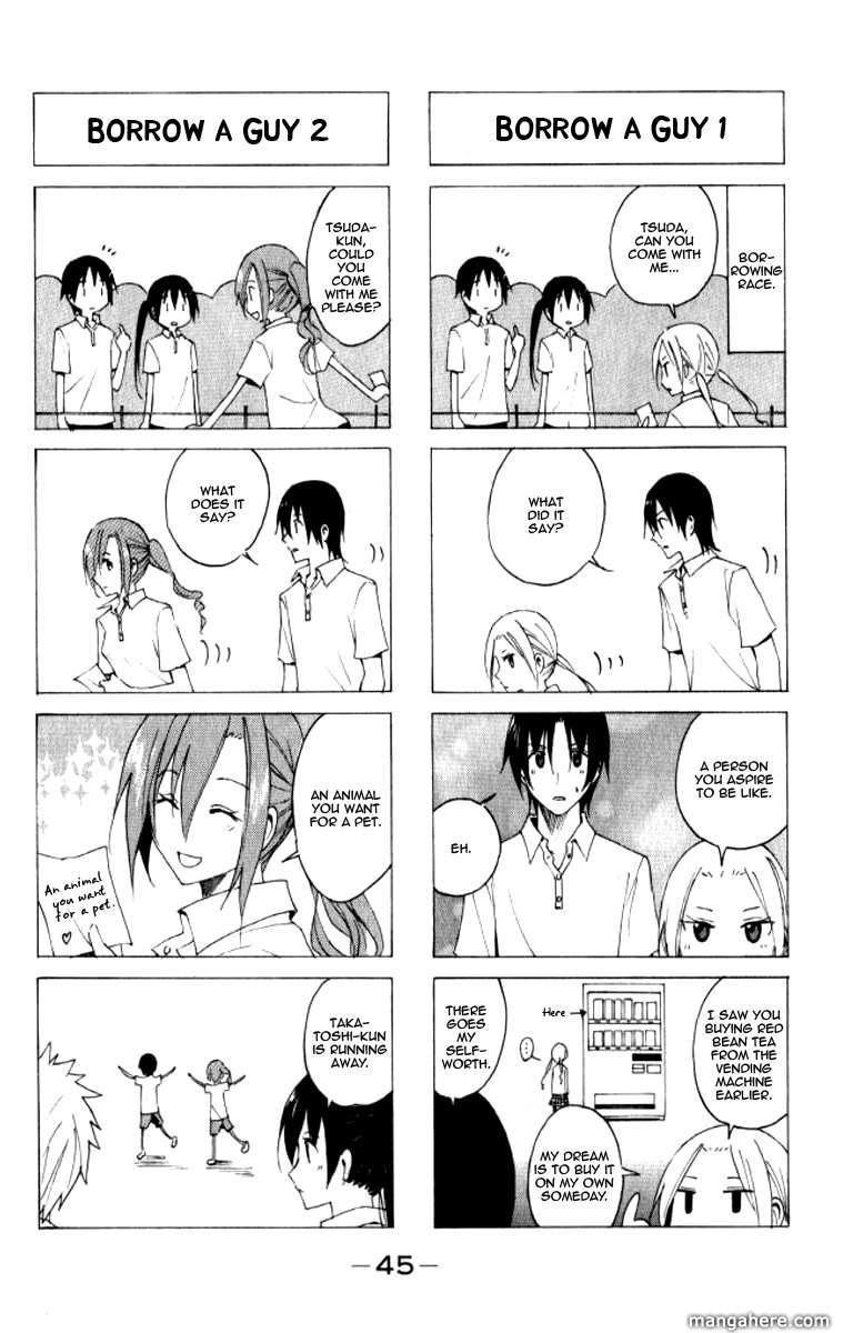 Seitokai Yakuindomo 23 Page 3