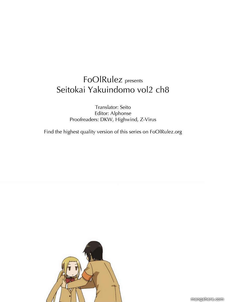 Seitokai Yakuindomo 23 Page 5