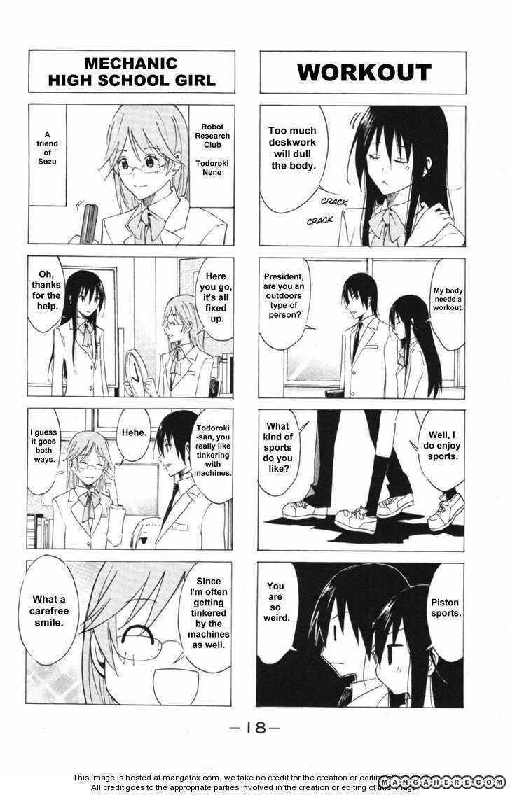 Seitokai Yakuindomo 34 Page 2
