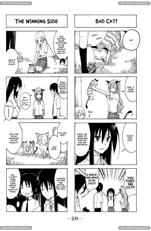 Seitokai Yakuindomo 95 Page 4