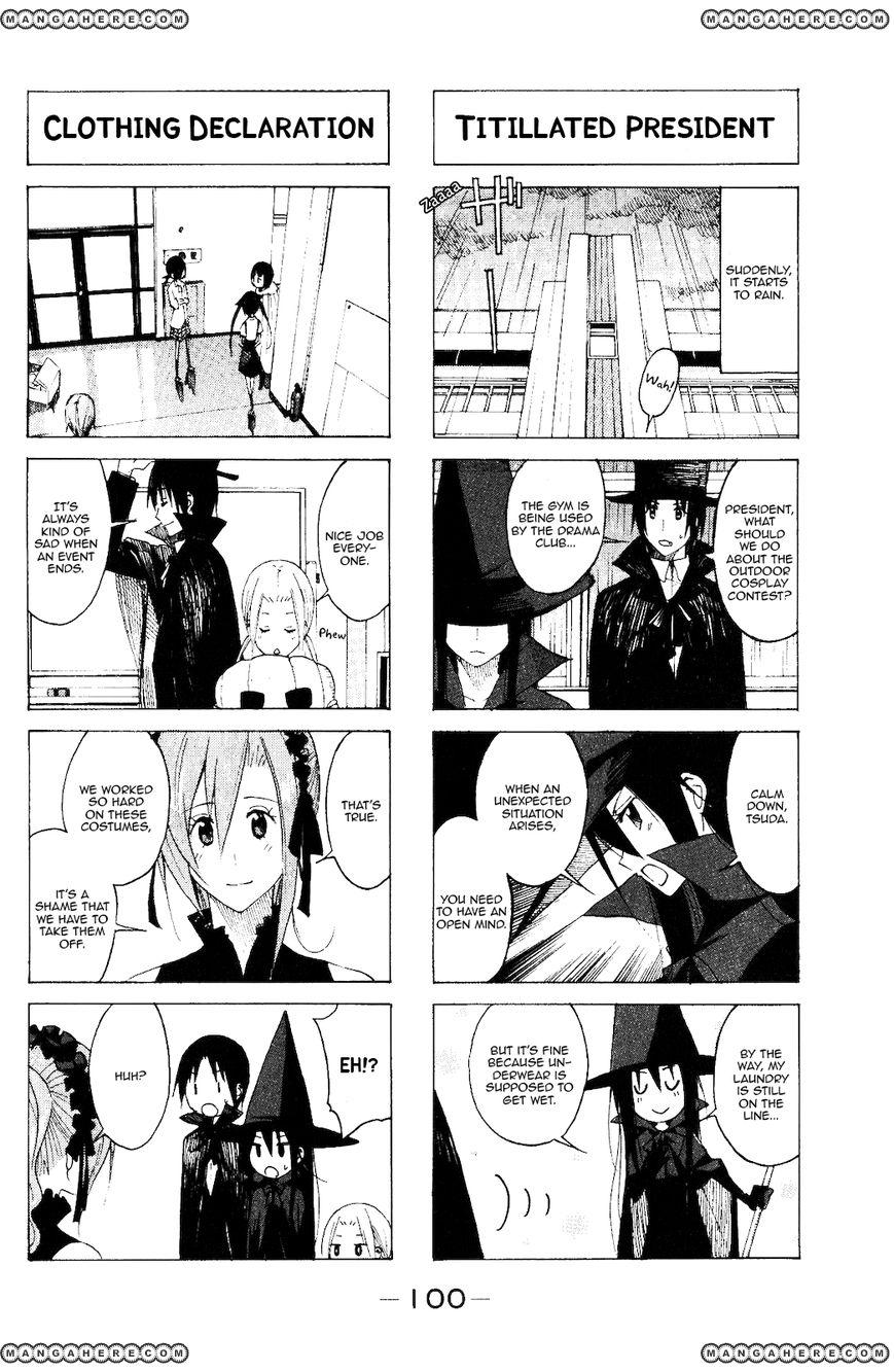 Seitokai Yakuindomo 110 Page 4