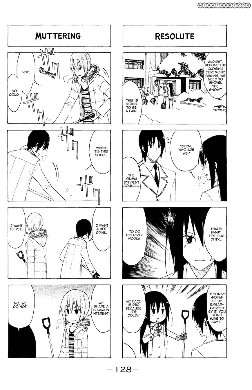 Seitokai Yakuindomo 116 Page 2