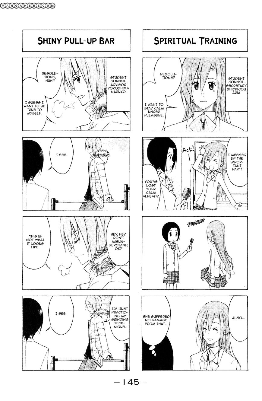 Seitokai Yakuindomo 119 Page 3