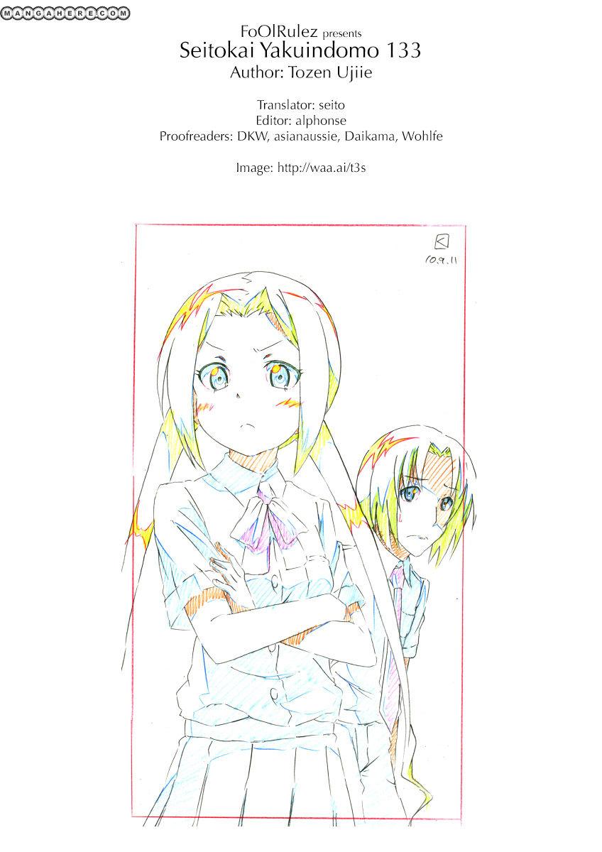 Seitokai Yakuindomo 133 Page 5