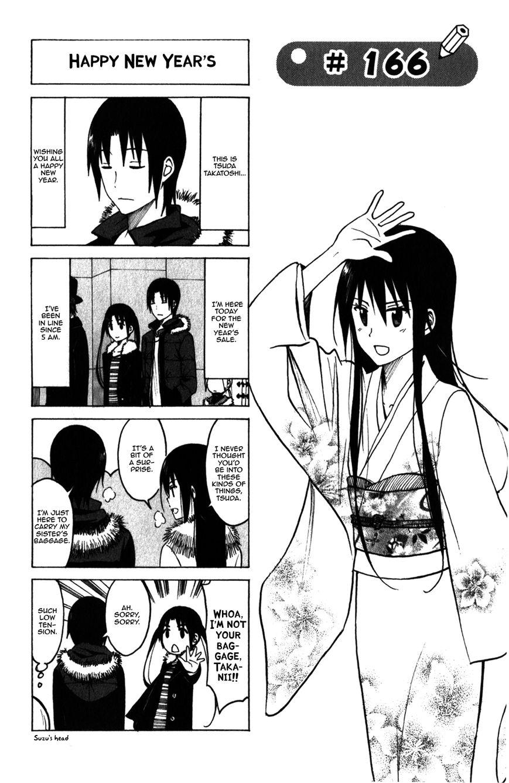 Seitokai Yakuindomo 166 Page 1