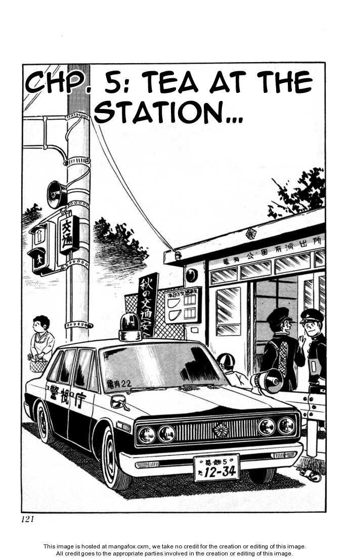 Kochira Katsushikaku Kameari Kouenmae Hashutsujo 5 Page 1