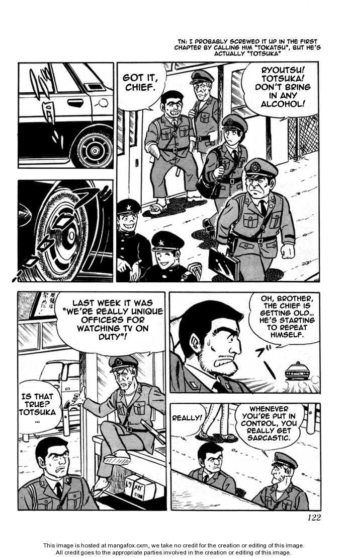 Kochira Katsushikaku Kameari Kouenmae Hashutsujo 5 Page 2