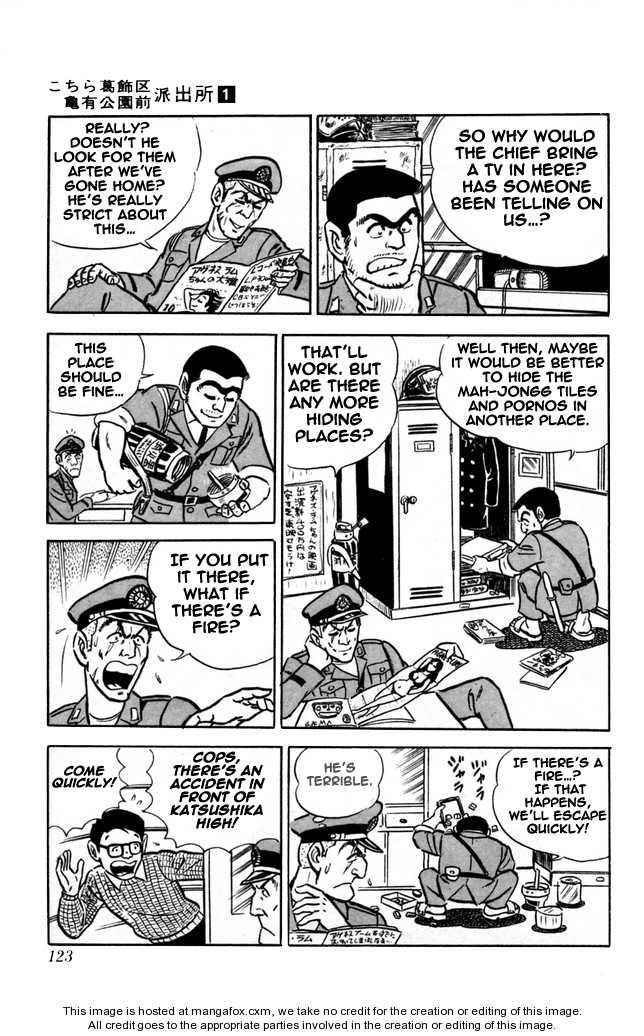 Kochira Katsushikaku Kameari Kouenmae Hashutsujo 5 Page 3