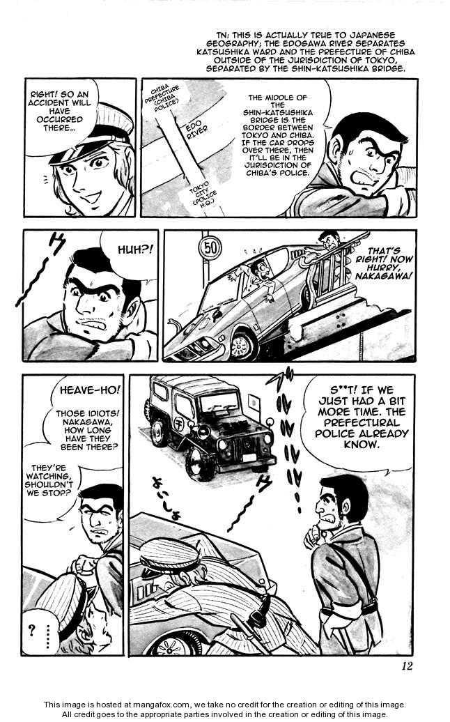 Kochira Katsushikaku Kameari Kouenmae Hashutsujo 8 Page 2
