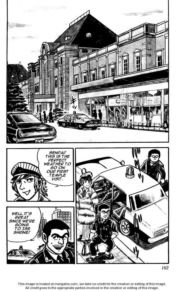 Kochira Katsushikaku Kameari Kouenmae Hashutsujo 15 Page 2
