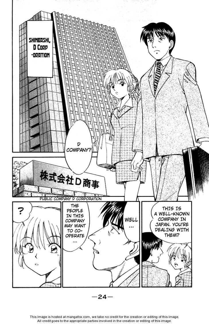 Q.E.D. - Shoumei Shuuryou 7.2 Page 1
