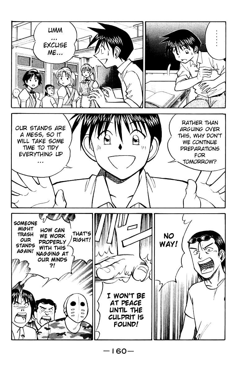 Q.E.D. - Shoumei Shuuryou 16.3 Page 1