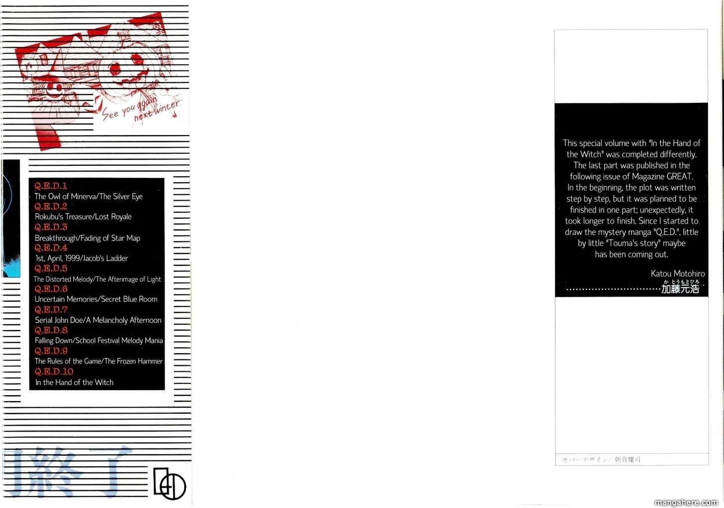 Q.E.D. - Shoumei Shuuryou 19.1 Page 2