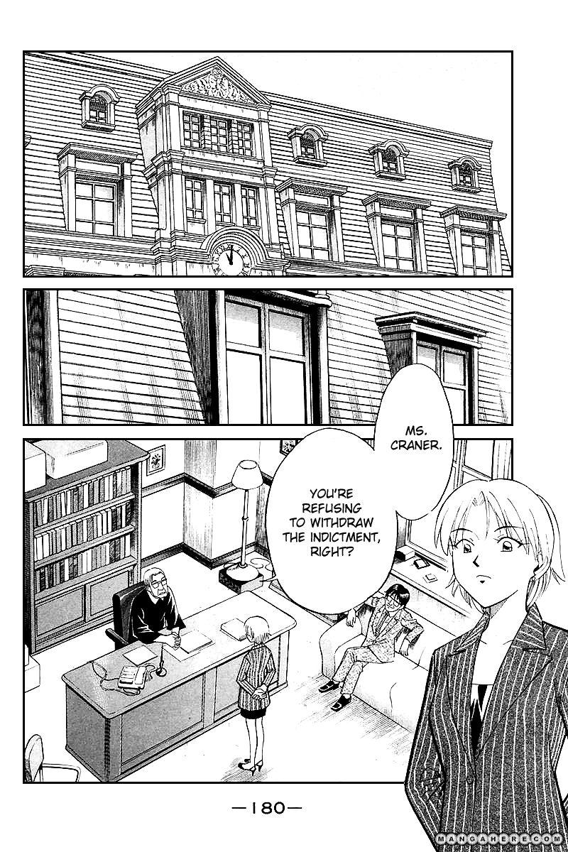 Q.E.D. - Shoumei Shuuryou 19.6 Page 1