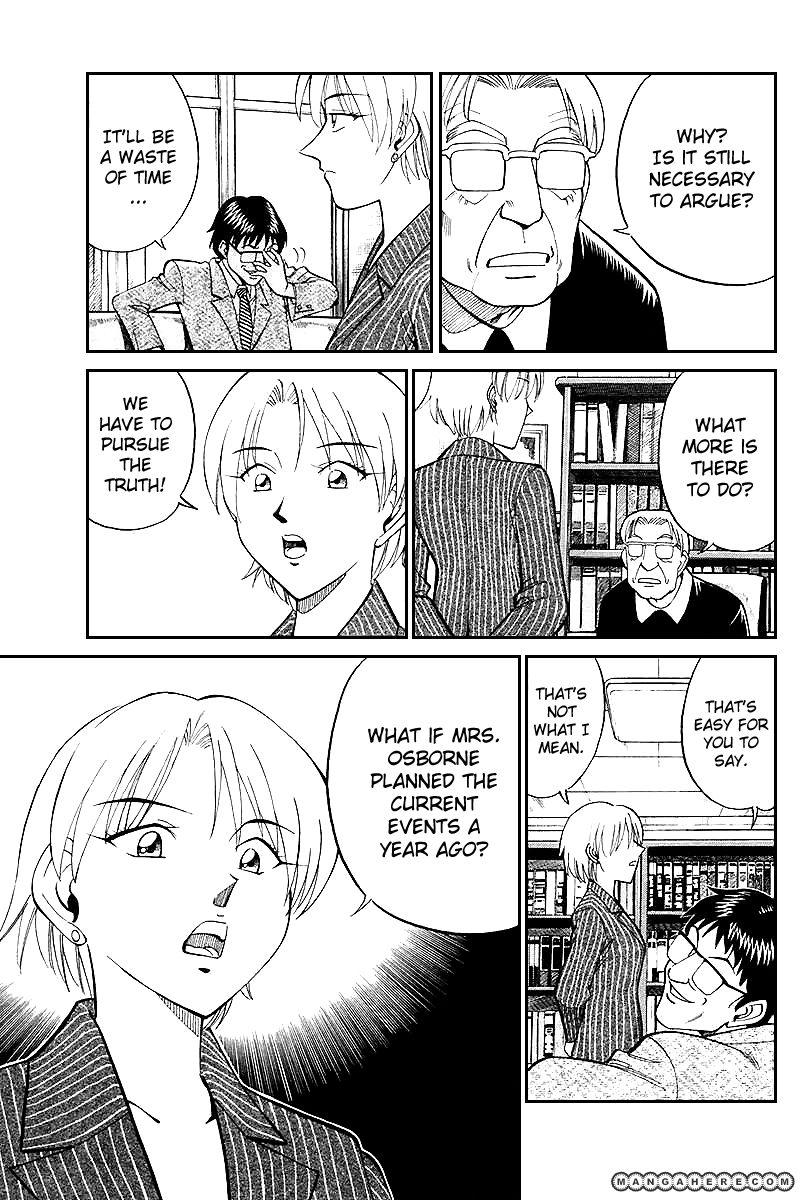Q.E.D. - Shoumei Shuuryou 19.6 Page 2