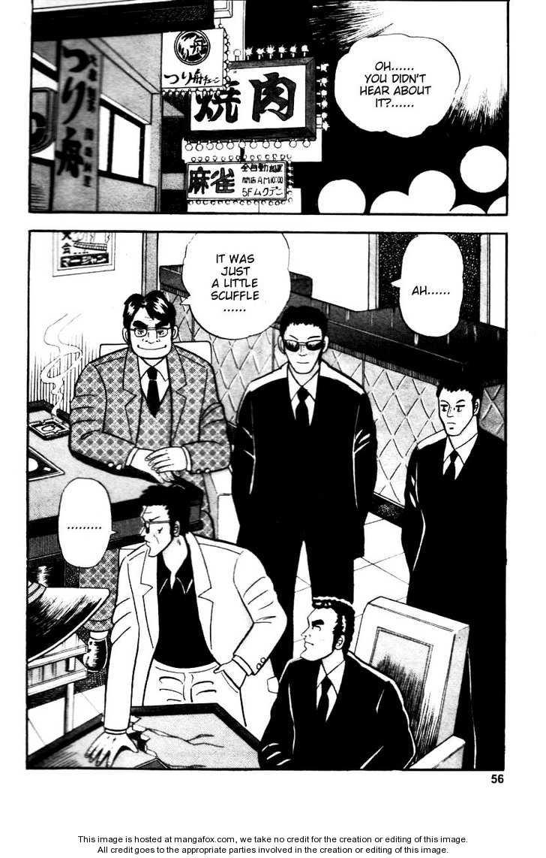 Atsuize Pen-chan 3 Page 2