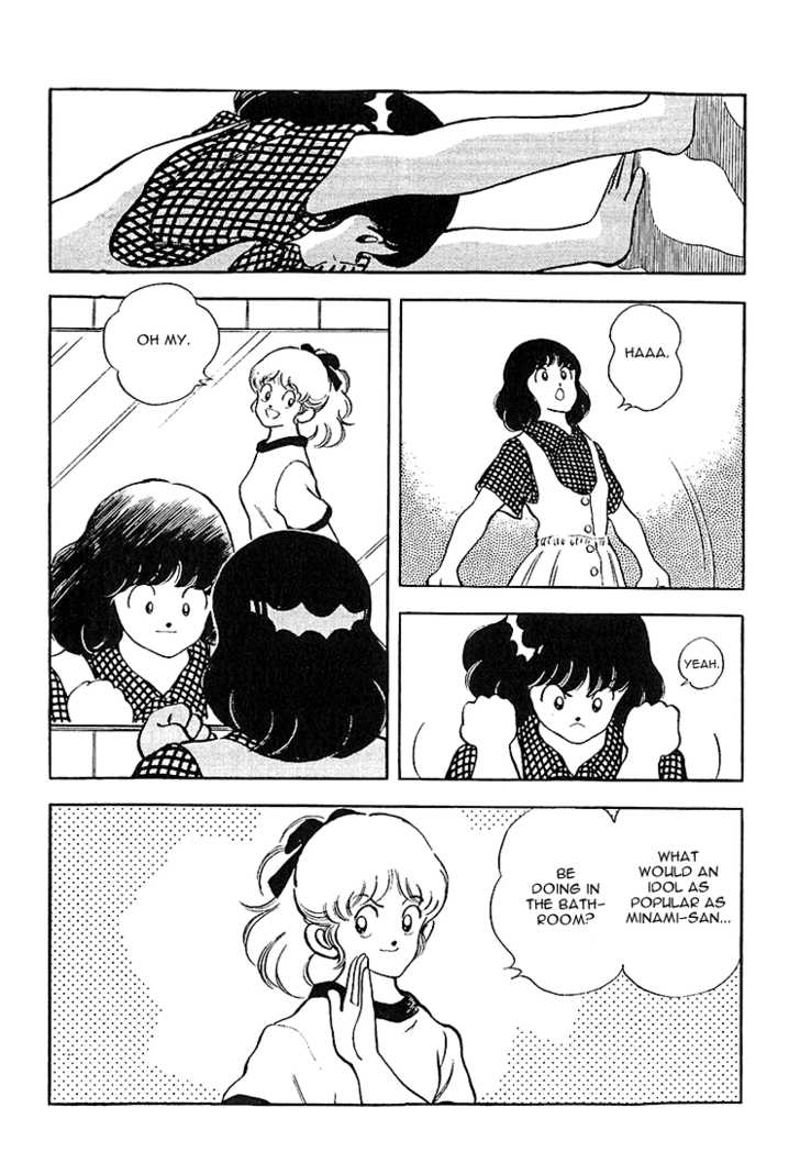 Touch 226 Page 4
