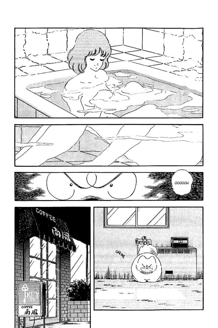 Touch 245 Page 3