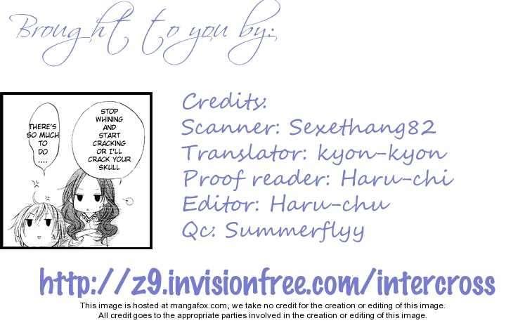 Koakuma Lion 2 Page 1