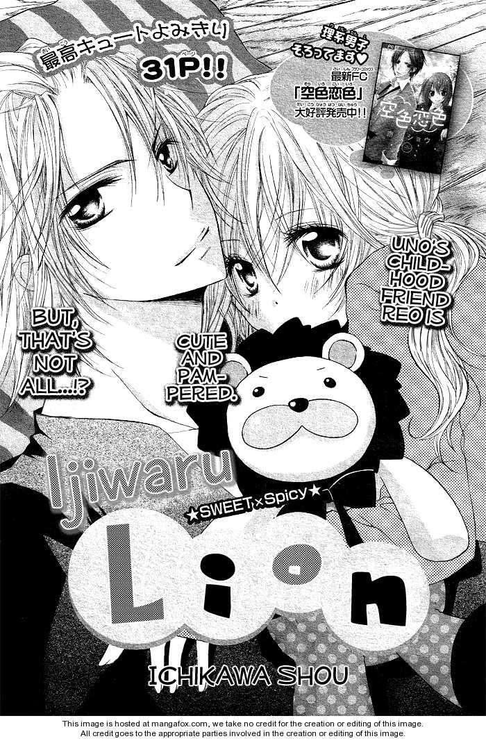 Koakuma Lion 2 Page 2