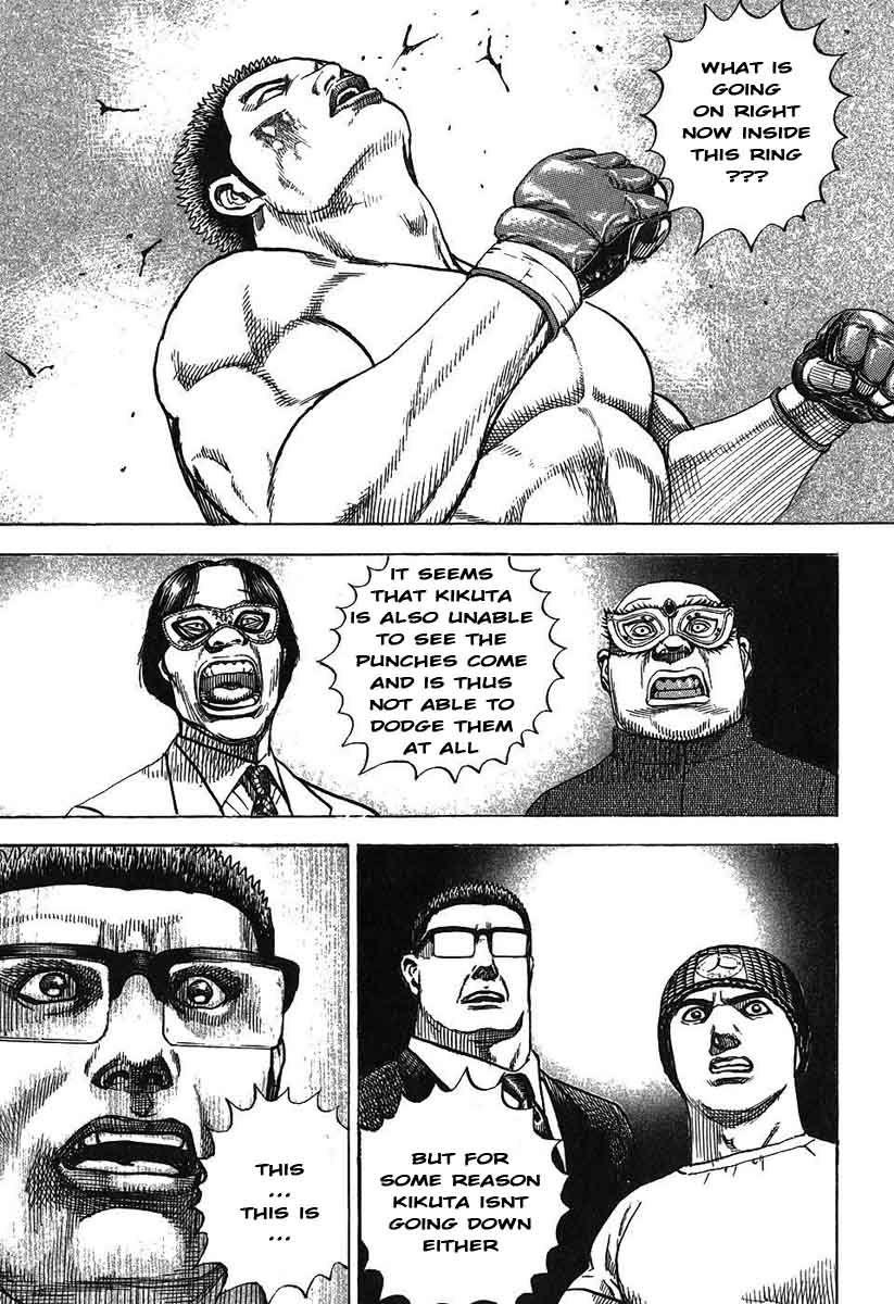 Tough 244 Page 2
