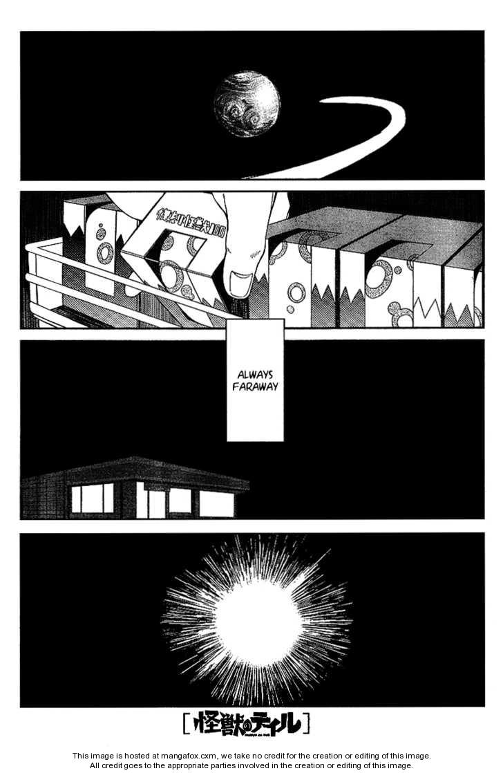 Kaijuu no Tail 1 Page 1