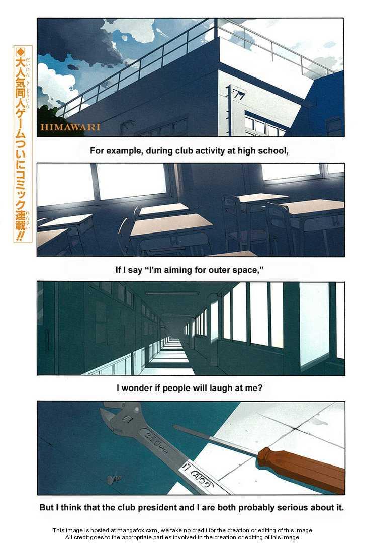 Himawari (HIYAMA Daisuke) 1 Page 2