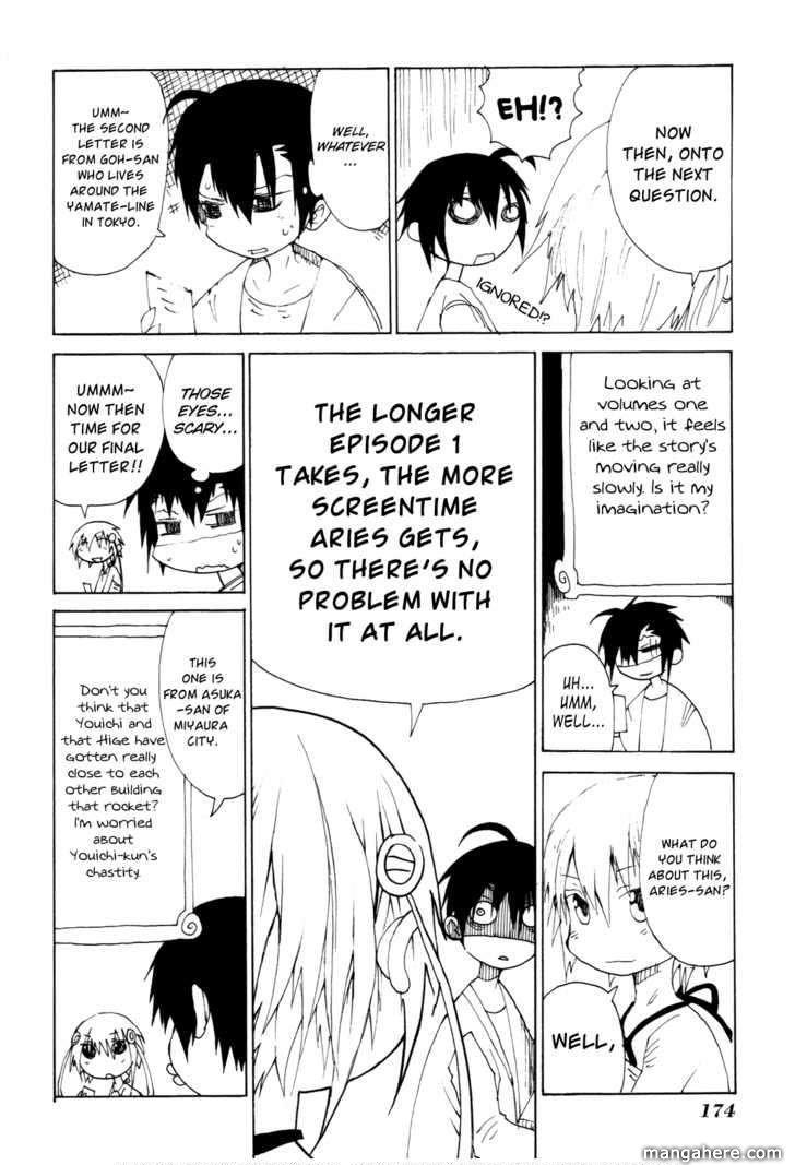Himawari (HIYAMA Daisuke) 9.5 Page 2