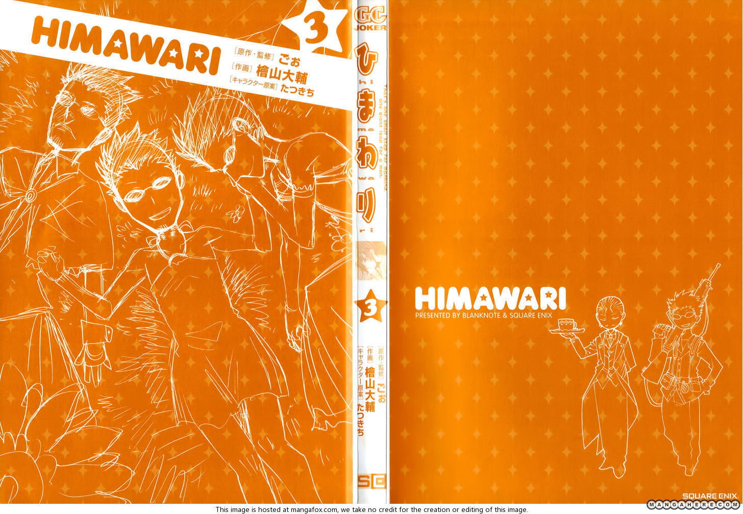 Himawari (HIYAMA Daisuke) 10 Page 2