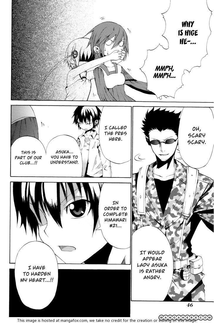Himawari (HIYAMA Daisuke) 12 Page 2
