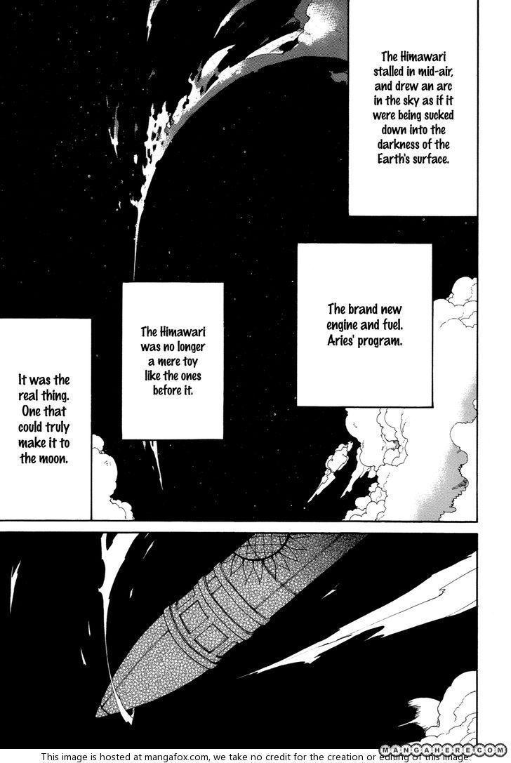 Himawari (HIYAMA Daisuke) 15 Page 1