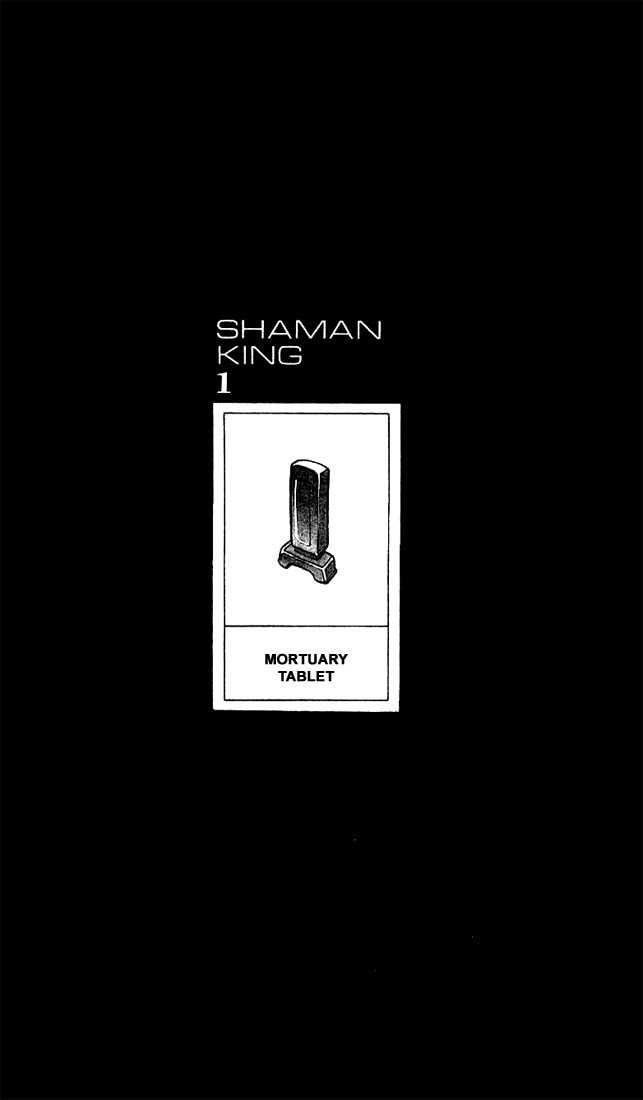 Shaman King 7 Page 1