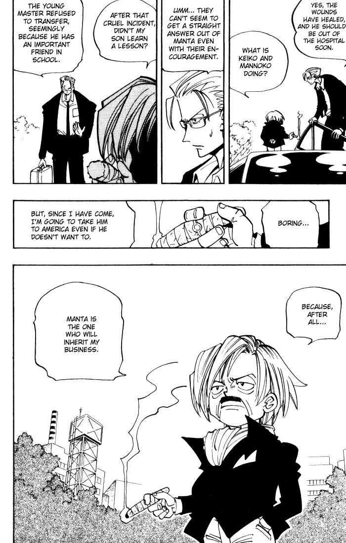 Shaman King 47 Page 2