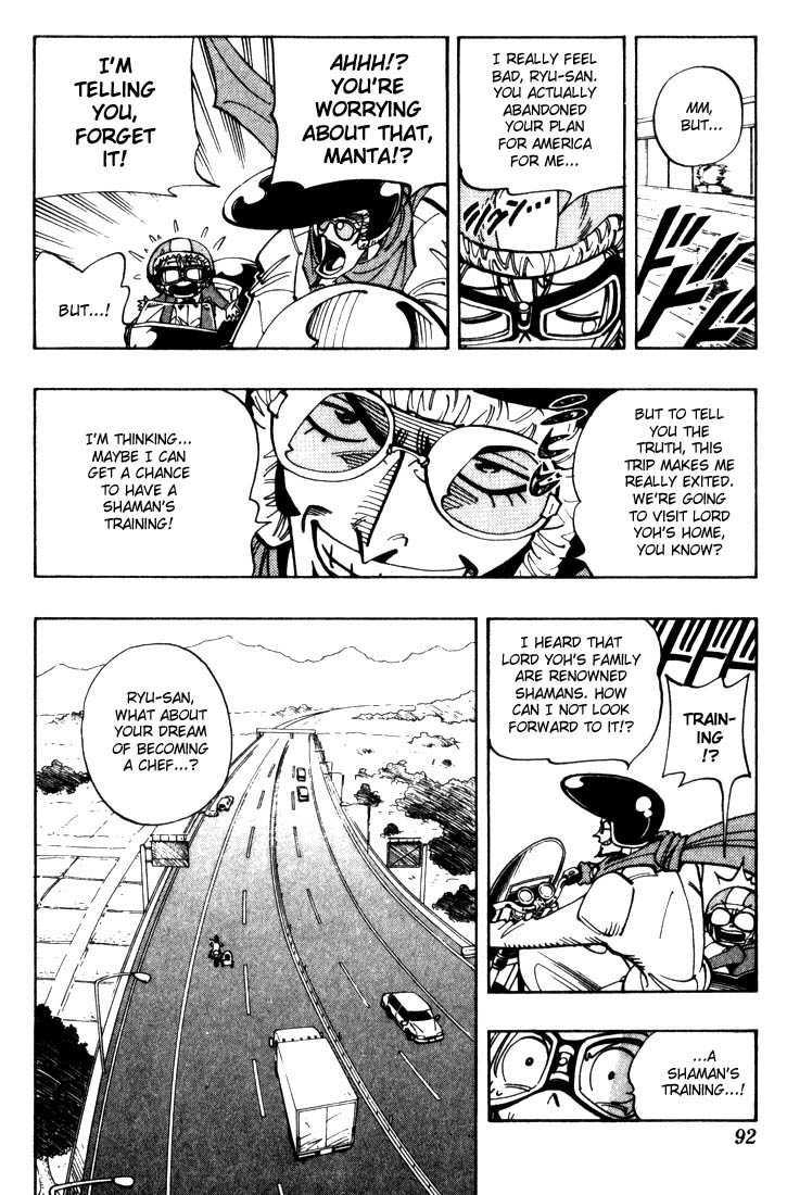 Shaman King 49 Page 2