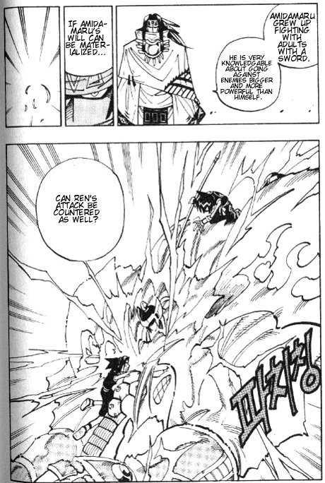 Shaman King 60 Page 1