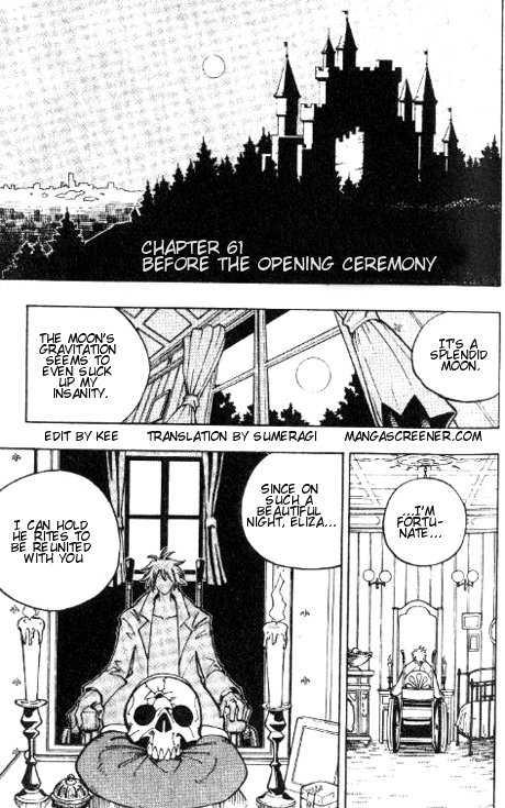 Shaman King 61 Page 2