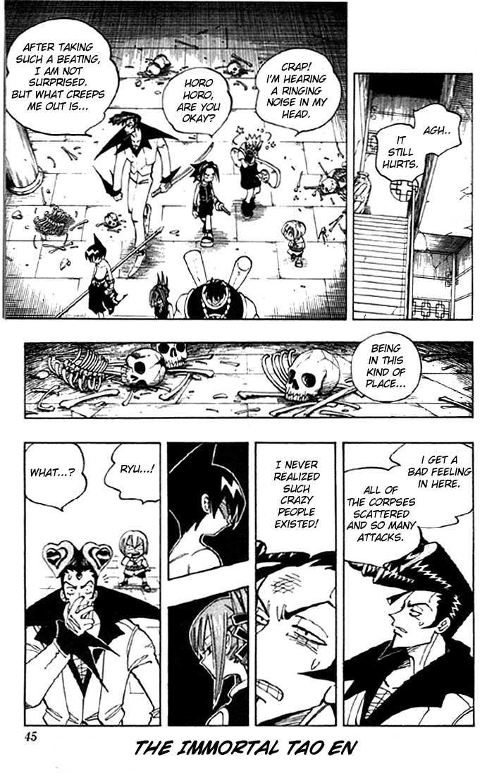 Shaman King 74 Page 2