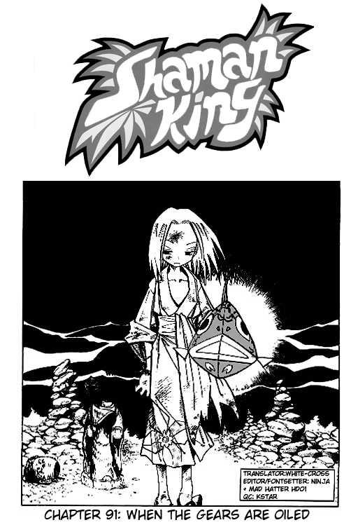 Shaman King 91 Page 3