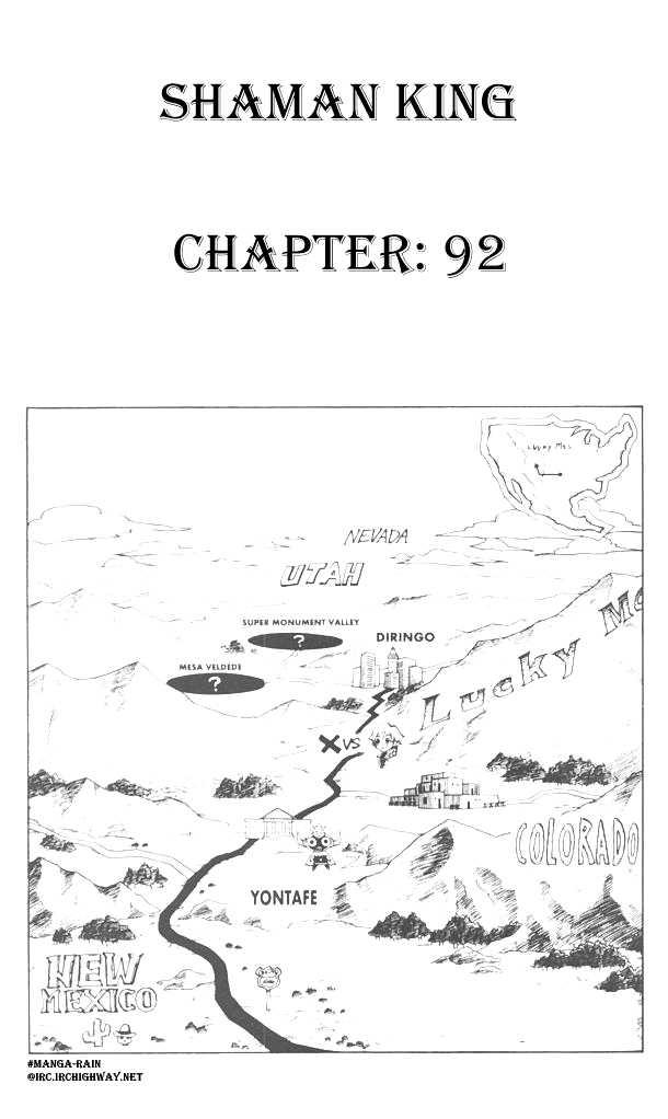 Shaman King 92 Page 1