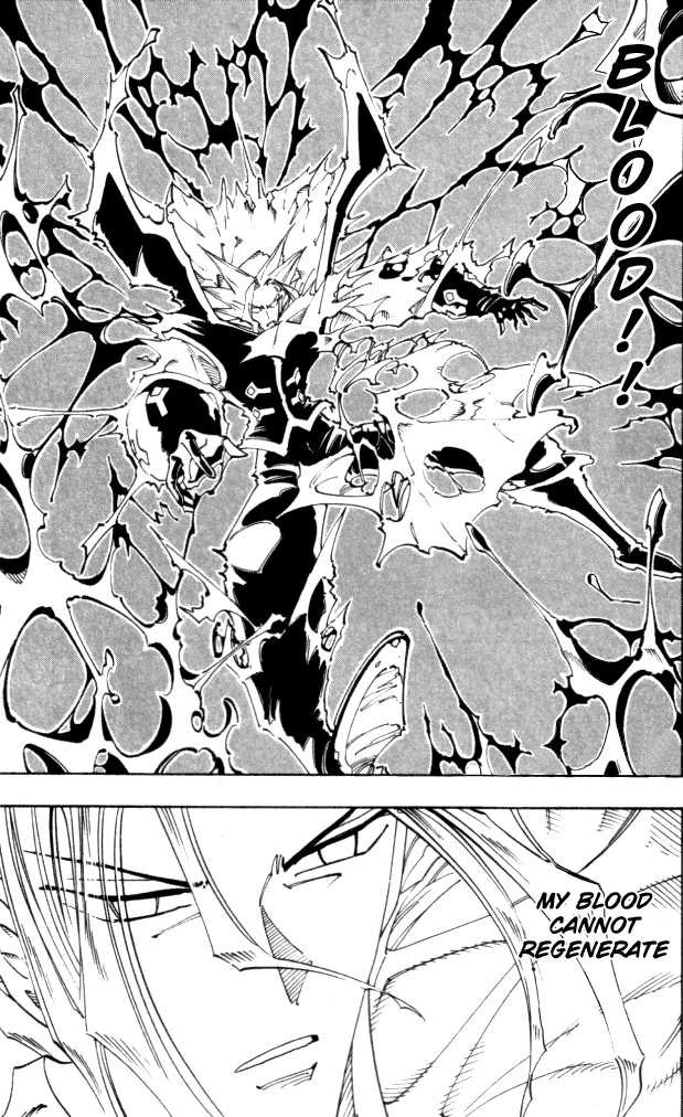 Shaman King 103 Page 1