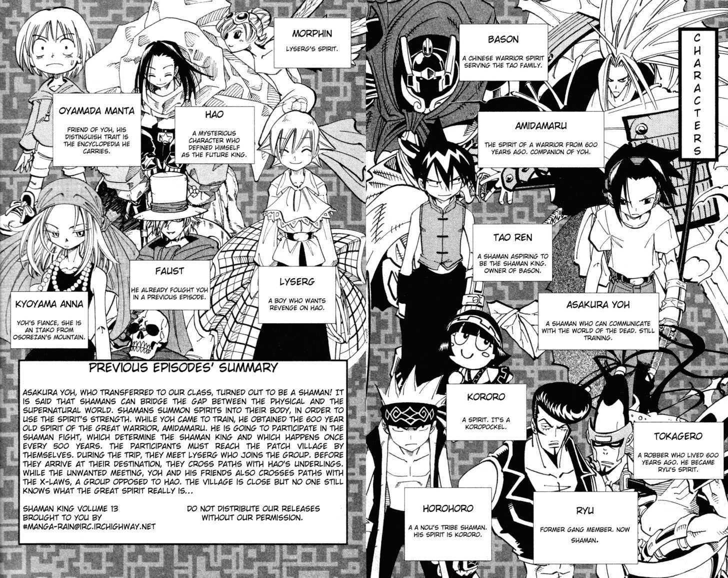 Shaman King 108 Page 2