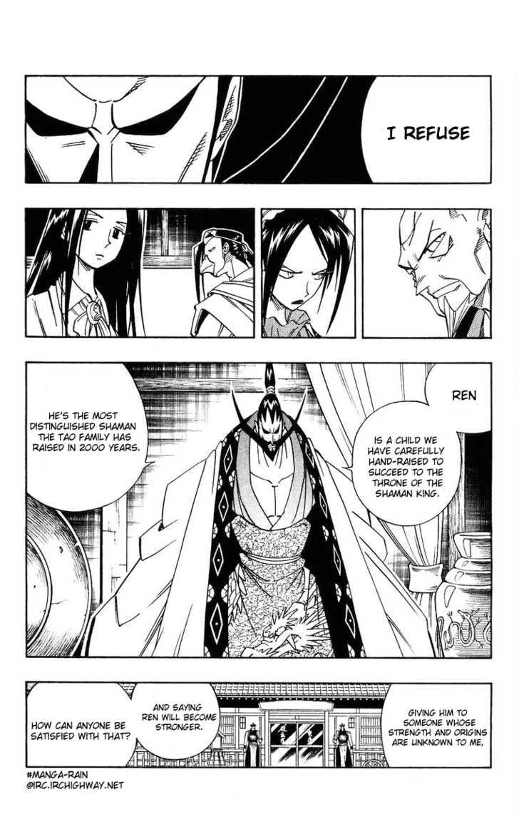 Shaman King 145 Page 2