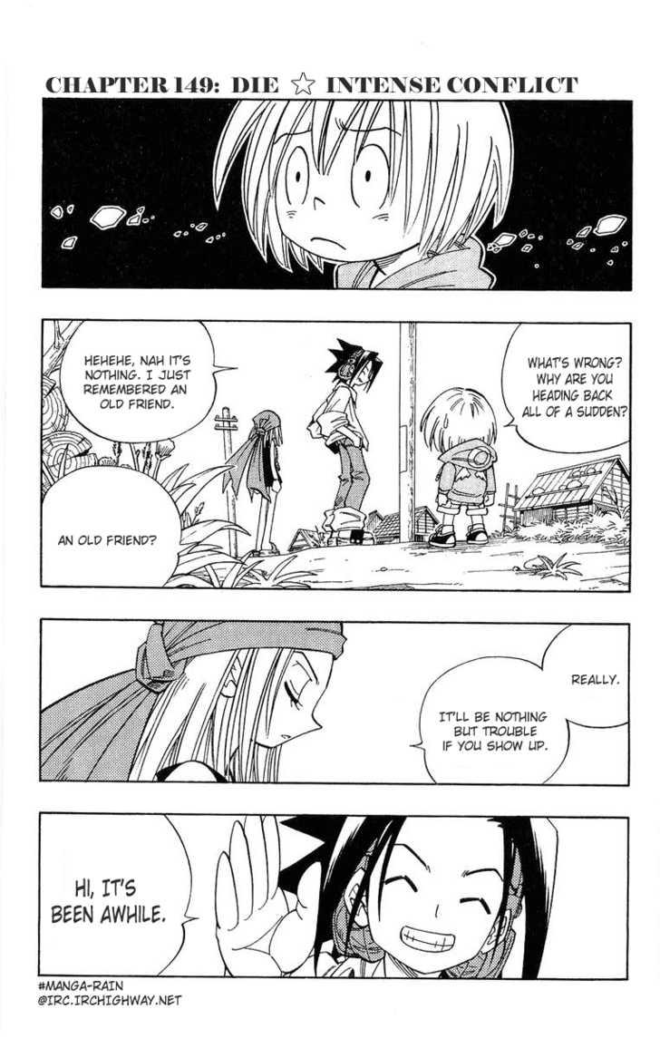 Shaman King 149 Page 2