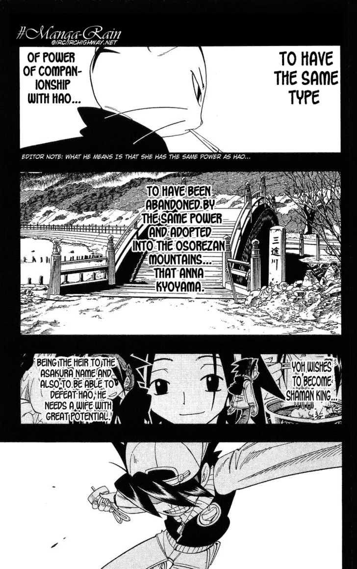 Shaman King 170 Page 2