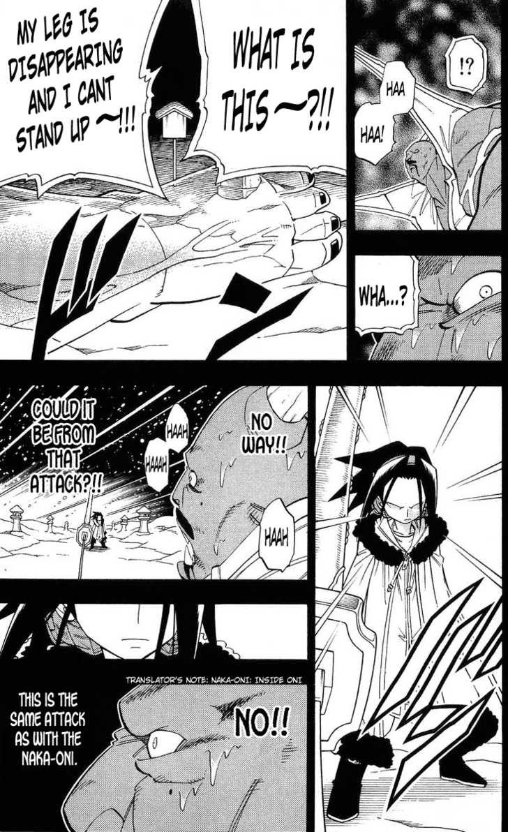 Shaman King 176 Page 4