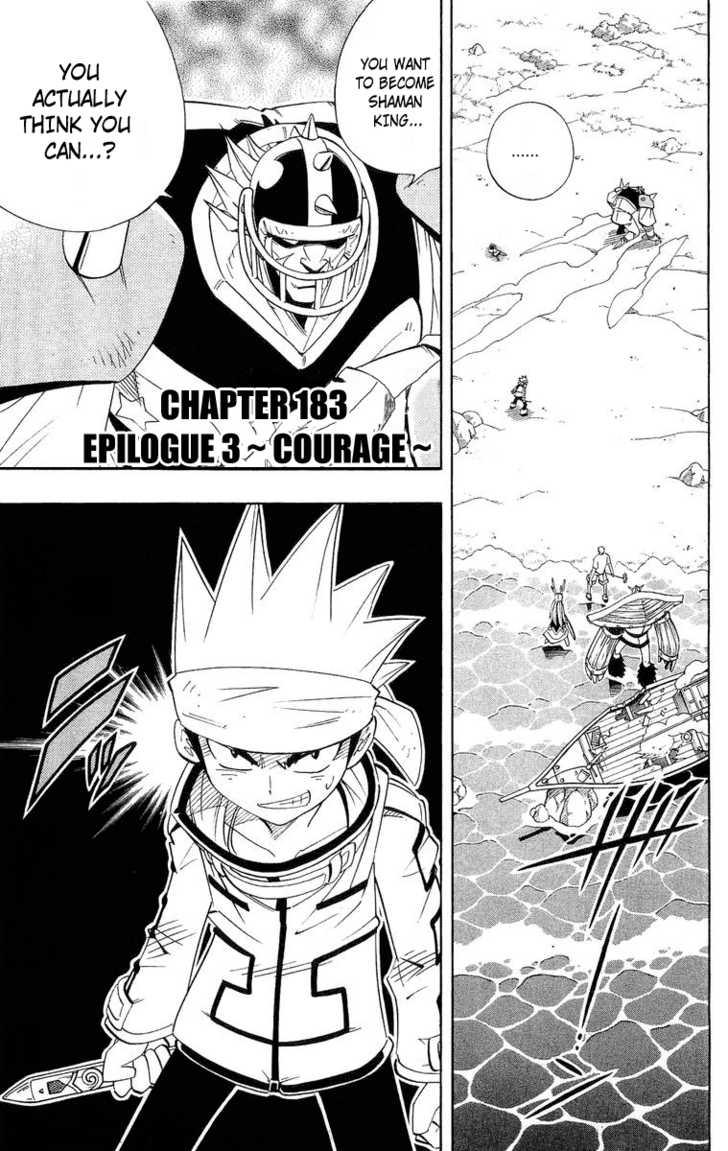 Shaman King 183 Page 2