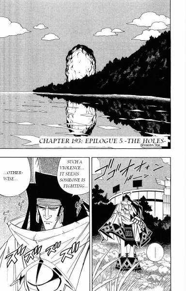 Shaman King 193 Page 1