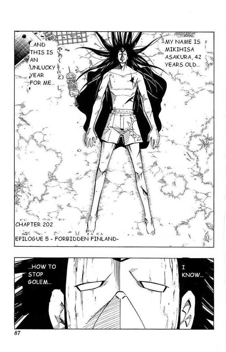 Shaman King 202 Page 1