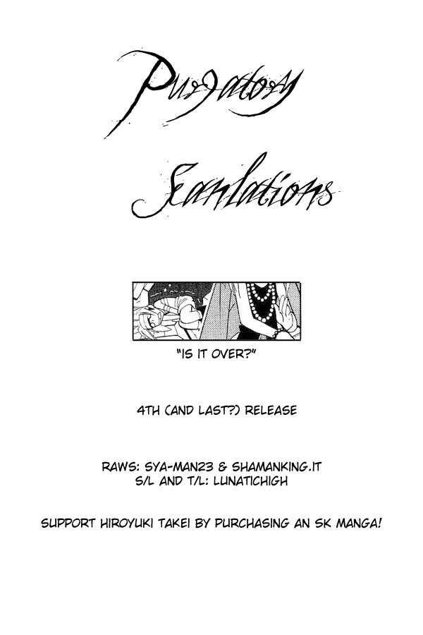 Shaman King 206 Page 1